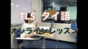 online lesson2